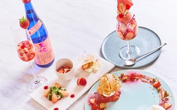 この春、日本酒デビューしちゃう?銀座・フルーツサロンに「いちごのお酒」とコラボした期間限定コースが登場♡