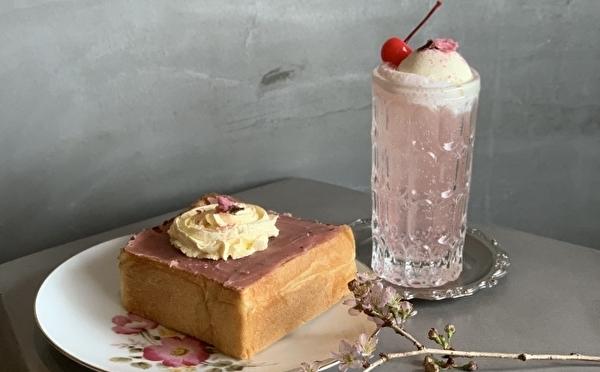 女子旅でも人気のスポット道後温泉♩昭和レトロ×アートな喫茶店に桜の開花時期だけのレアメニューがお目見え♡
