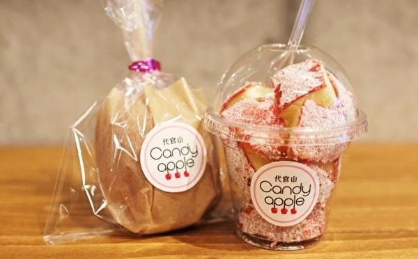 おしゃれでパリパリ食感の本格スイーツ♡代官山で大人気のりんご飴カフェ、待望の2号店が原宿にOPEN!