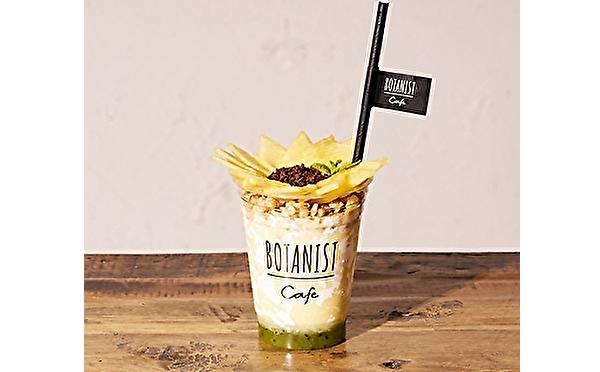 表参道「BOTANIST Tokyo」が人気メニューのレシピを初公開!おうちでも作れるスムージー2種にトライしてみて♡