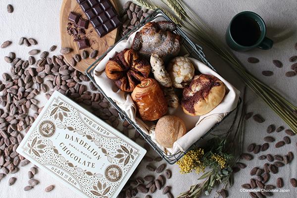 おうち時間を豊かに。ダンデライオン・チョコレートの『パン詰め合わせ』や『チョコ食べ比べセット』が魅力的