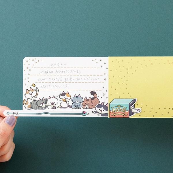 箱にすべり込む猫がかわいすぎる!フェリシモ猫部からメッセージカードが新登場♡