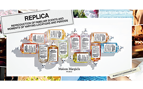 憧れの香り&新作もゲットできちゃう♡マルジェラのフレグランス「レプリカ」が@cosmeオンラインに初登場!