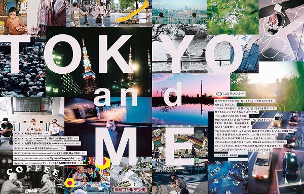 """今の""""東京""""を鮮明に切り取る。スタイリッシュな写真満載の雑誌『GENIC』が最高にクールです♡"""