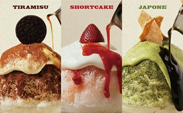 夏だけの期間限定ショップ♩ケーキみたいな進化形「洋風かき氷専門店」がルミネエスト新宿にオープンします♡