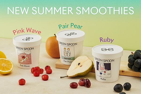 スムージーで食生活を整えよ♡「GREEN SPOON」から旬フルーツを使用した限定パーソナルスムージーが登場