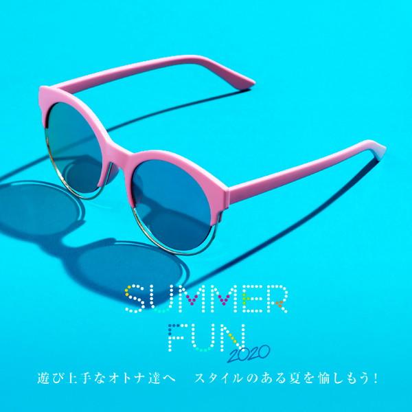 ビーチに行く前におしゃれアイテムをGET♡「湘南T-SITE」で「SUMMER FUN2020」フェアが開催中!