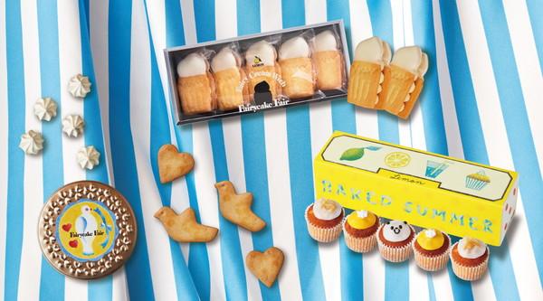 レモン味のお菓子が好きなら要チェック!フェアリーケーキフェアがキュートな「瀬戸内レモンフェア」を開催中♡
