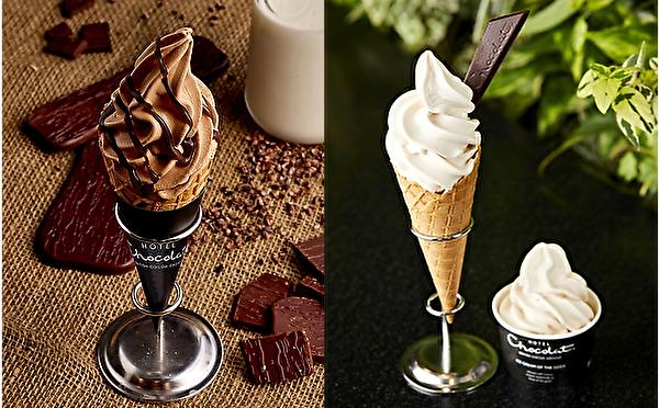 チョコ好きさんはマストチェック!英国発「ホテルショコラ」至福のチョコアイスが日本で先行販売されるんです♡