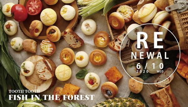 パン好き神戸レディ必見…♡神戸の「FISH IN THE FOREST」が、ベーカリーカフェとしてリニューアル♪