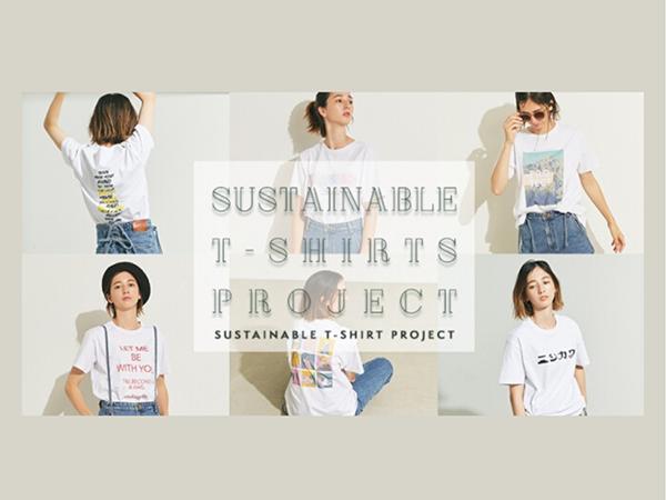 「ジェラピケ」や「アダムエロぺ」など人気ブランドが参加するサスティナブルTシャツプロジェクトはもうチェックした?