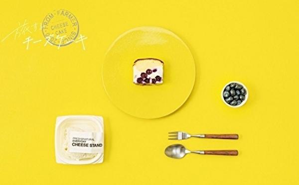 おうち時間をご褒美に♩「旅するチーズケーキ」第5弾はブルーベリー×リコッタチーズのマリアージュ♡