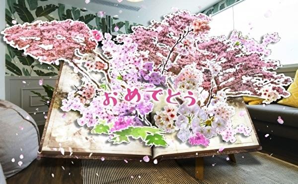 人気イベントのアート体験をプレゼント♩ARの花束×メッセージが贈れるNAKEDのギフトカードがステキ♡