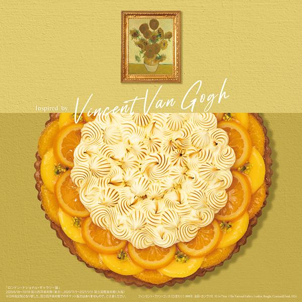 ゴッホやモネの作品をイメージ。「キル フェ ボン」グランメゾン銀座で2種類の限定タルトが再販売されます♡