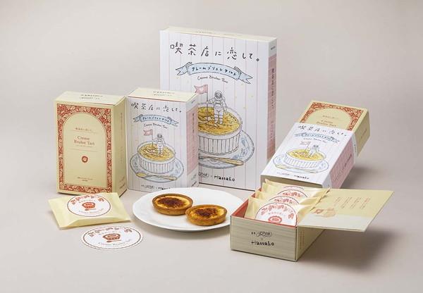 """""""パリとろ""""食感の「クリームブリュレタルト」がオンラインショップに登場!エモいパッケージもかわいいんです♡"""