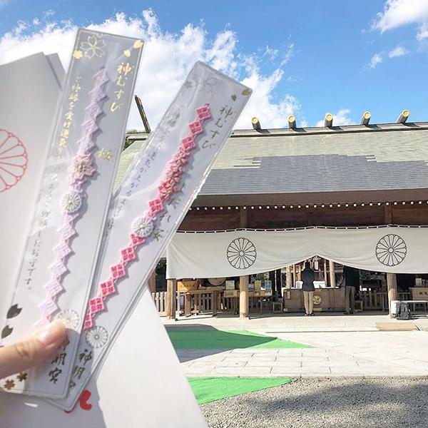 阿佐ヶ谷神明宮で授与される「神むすび」って知ってる?日本で唯一のレースブレスレットのお守りなんです♡