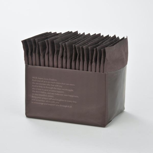 そうそう、こんなデザインの生理用品がほしかったの…!SNSで話題になった限定パッケージの新サイズが登場♡
