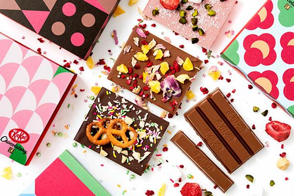 オリジナル キットカット作りも体験できちゃう♩「キットカット ショコラトリー」が渋谷「ミヤシタパーク」に