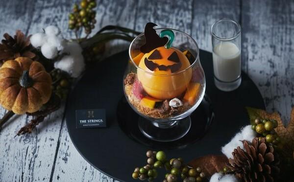 秋の訪れが待ち遠しい♩ザ ストリングス表参道、新作ハロウィンデザート&大人の秋パフェが9月より登場♡