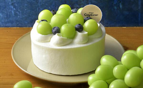 今年もシャインマスカットの季節が到来♩銀座コージーコーナー、ぶどうづくしのケーキは秋だけのお楽しみ♡