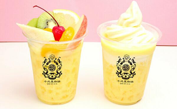 ミックスジュース発祥のレトロ喫茶「千成屋珈琲」が関東初出店!プチ贅沢仕立ての限定ジュースもお目見え♡