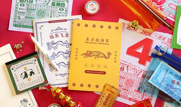 """ちょっとレトロな雰囲気もかわいい♡ヴィレヴァンオンラインで""""アジア感じる文房具""""の予約が受付中です"""
