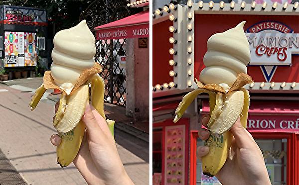 映え×ひんやりおいしい×栄養補給のハイブリッド♡原宿・Sweet XOに「バナナソフトクリーム」が上陸!