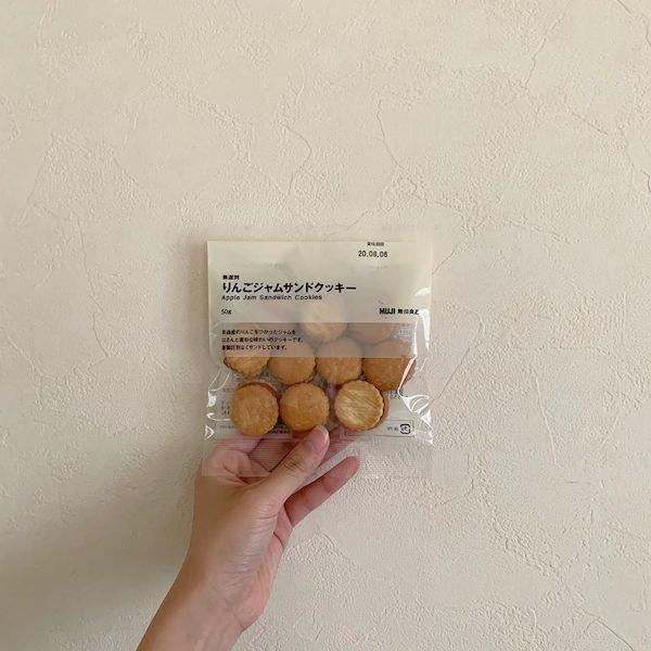 自分の好きなものを、ちょうどいい量だけ。無印良品にて「お菓子の量り売り」がスタートします♡