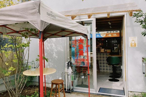 """え、ここ東京なの…?都会で""""旅行気分""""が味わえると話題の「世田谷代田」おすすめスポットをご紹介します♡"""