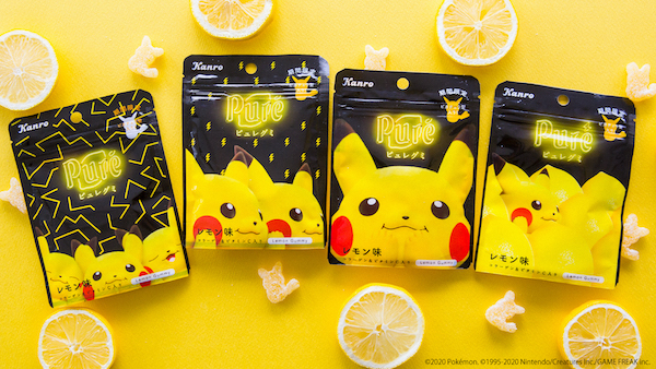SNSで話題の「ピカチュウピュレグミ」第3弾がお目見え♡定番レモン味が期間限定パッケージになって登場です