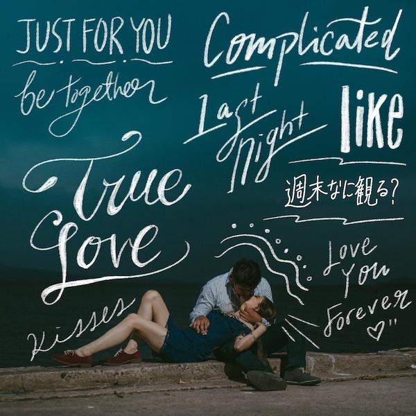 【大人の恋愛映画】秋の夜長に観たい…しっとりとした雰囲気のラブストーリーを3本ご紹介します♡