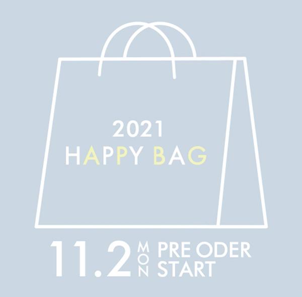 """11月2日より予約受付開始!2021年「ジェラート ピケ」の""""福袋""""はオンライン限定品を含む全3種が登場します♡"""