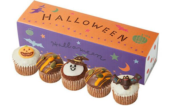 フェアリーケーキフェアにハロウィンアイテムが登場!並べるだけでOKのカップケーキ&オンライン限定の欲ばりセットも♩