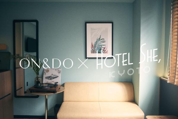 「HOTEL SHE, KYOTO」と「ON&DO」がコラボ。京都で肌・体・心が温まるホテルステイを体験してみては?