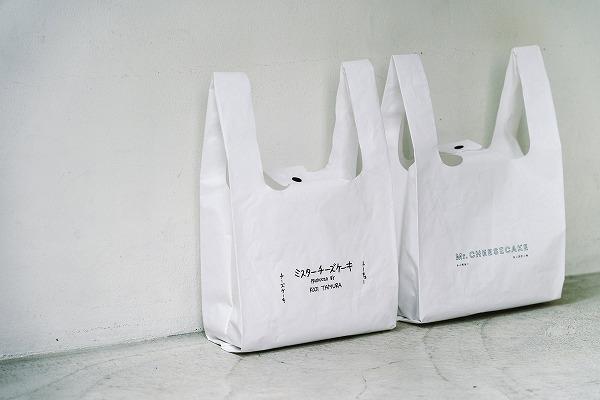 ミスチからエコバッグとしても使えるショッパーが登場♡チーズケーキとセットで買えるチャンスを見逃さないで◎