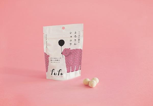 このかわいいパッケージ、気になる…♡「おいしいのに知られていないお菓子」を広めるブランドが誕生です◎