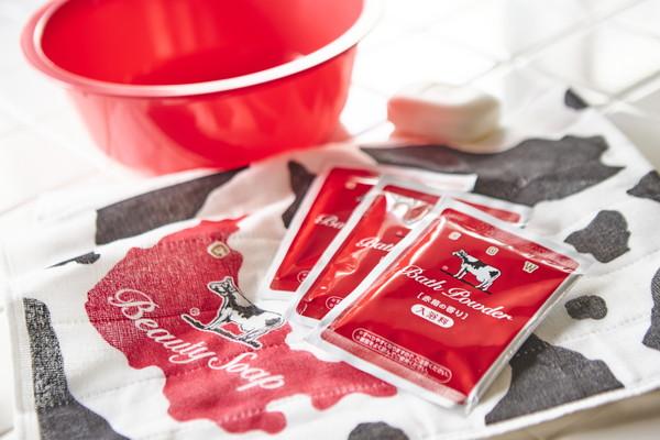 今年はオンラインで参加しよ♪「カウブランド 赤箱」の人気イベント『赤箱 AWA-YA』が12月1日から開催です