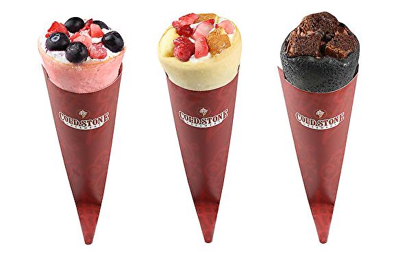 おうちクリスマスにお取り寄せ♩コールドストーンのオンライン限定「アイスクレープ」はかわいいブーケ型♡