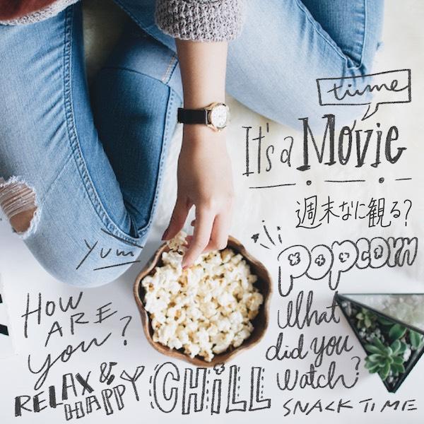 星野源に横浜流星、伊藤沙莉…いま映画館に行くならこの3本をチェック。公開中の注目作品をピックアップ