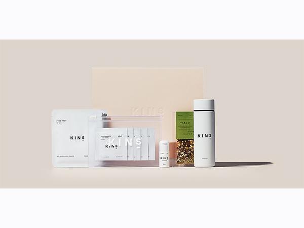 菌を使った美容アイテムがセットに。KINSからサプリやフェイスマスクが入った「Winter Gift Box」が登場