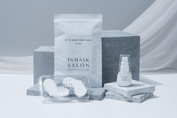 マスク摩擦×乾燥で砂漠化するお肌に救世主参上。マスク荒れのケアに特化した「INMASK SALON」が気になる
