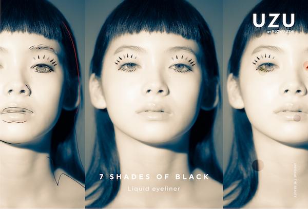 """""""黒""""の中にある魅力を引き出した、カラーアイライナーが登場。UZUの「特別な7つの黒」が気になります"""