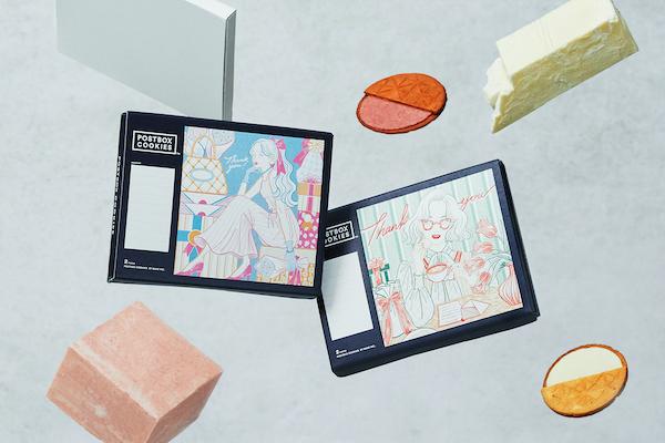 """大切な人へ""""手紙感覚""""でクッキーを贈れちゃう♡「POSTBOX COOKIES」から新デザインBOXが登場です"""
