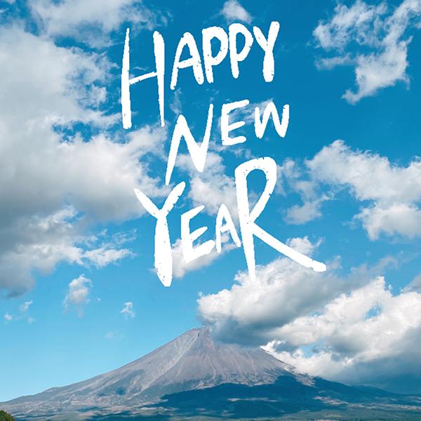 """新年最初のインスタストーリーは""""手書き文字""""であいさつしてみない?簡単にできる加工術をお教えします"""