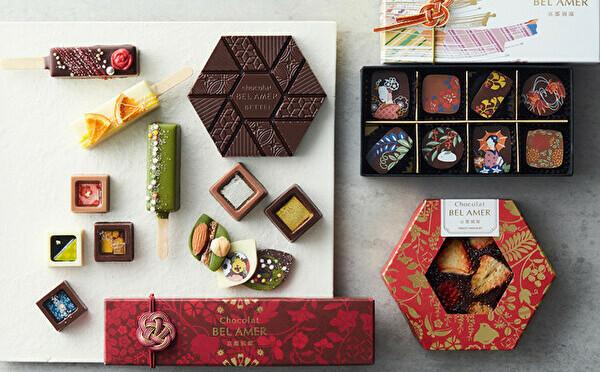「京都のショコラ」をバレンタイン催事、オンラインでゲット!ベルアメール京都別邸のラインナップが気になる