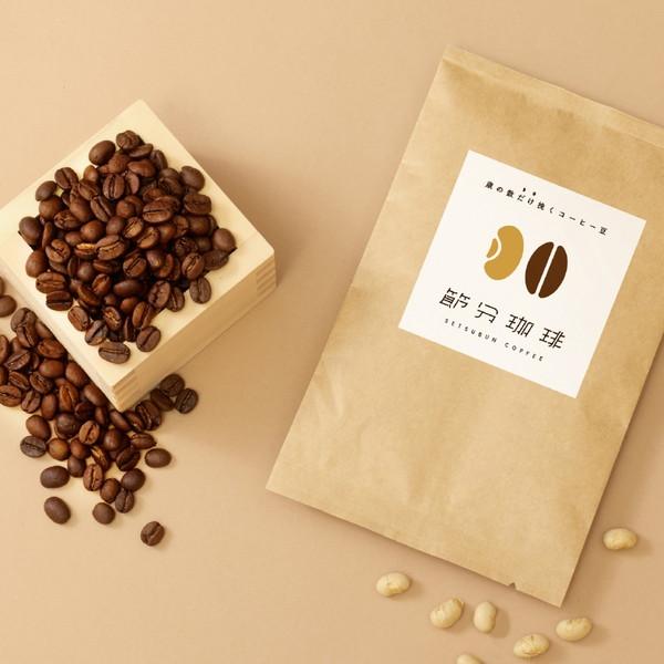 あなたのコーヒーはどんな味?節分の日は歳の数だけ挽くコーヒー豆「節分珈琲」で自分だけの味を楽しみたい!