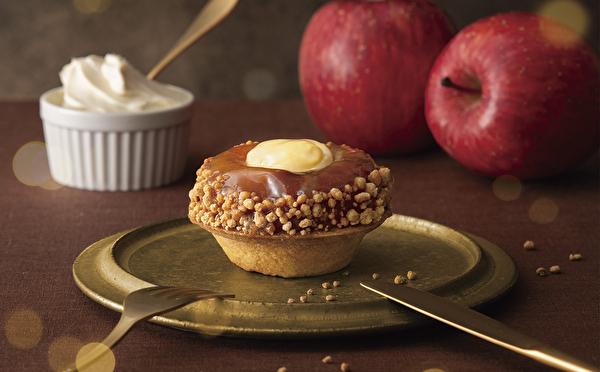 曜日限定、紅玉りんごのタルトタタン。BAKE 史上最も手間をかけたプレミアムなチーズタルトが誕生します!
