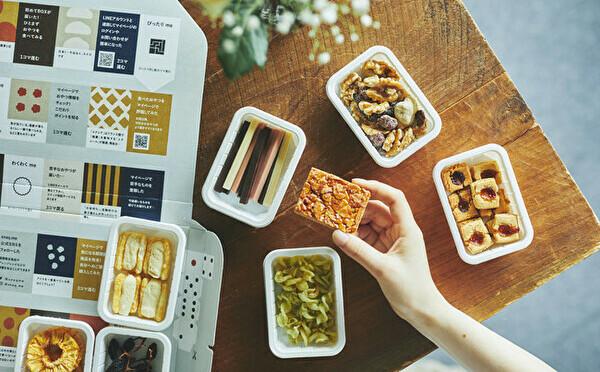 自分だけの「おやつBOX」が作れちゃう。おやつのサブスク「snaq.me」初の体験型ポップアップが渋谷に!