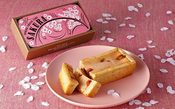 春の訪れを感じるスイーツをお取り寄せ。資生堂パーラー「さくら味」のチーズケーキはこの時期だけのお楽しみ