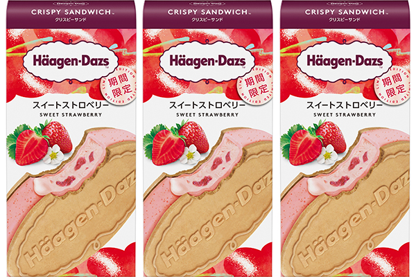 甘酸っぱいいちごの果肉が存在感たっぷり。ハーゲンダッツの新作はクリスピーサンド「スイートストロベリー」